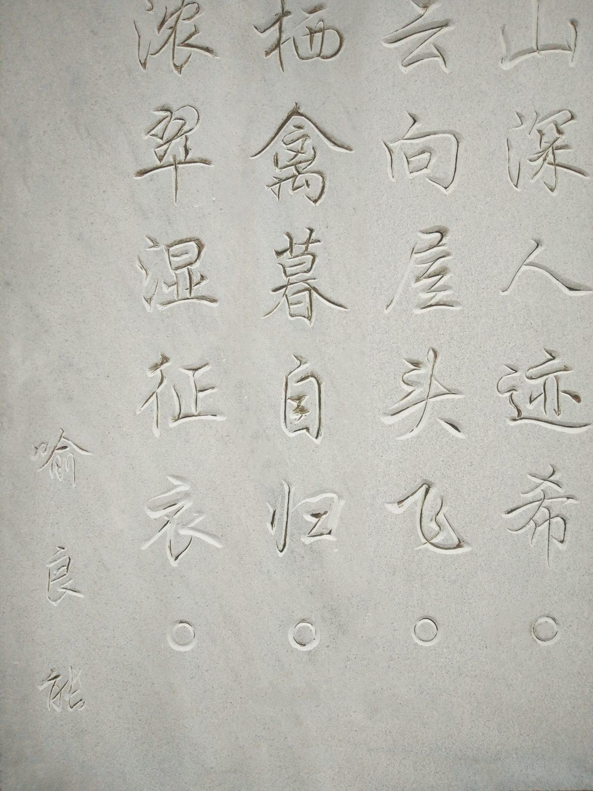 yifei-chen-730243-unsplash-1200x1600.jpg